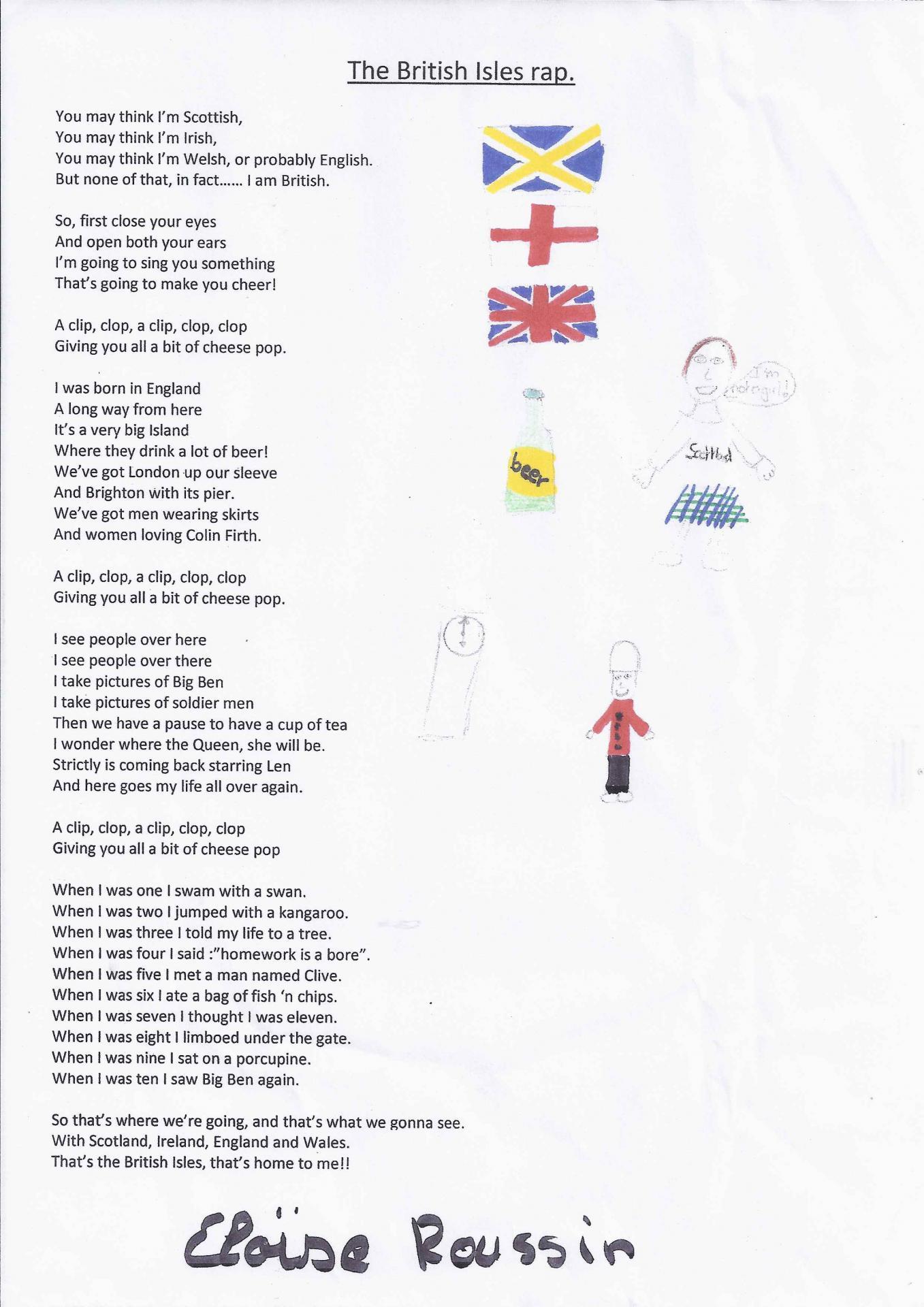 Poeme 6eme